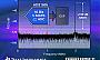 Texas Instruments (TI) представляет самый быстрый 16-битный дельта-сигма АЦП