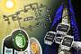 Драйверы для светодиодов с расширенным интервалом напряжений от National Semiconductor
