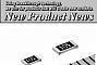 Panasonic анонсировала выпуск прецизионных металлопленочных чип резисторов с низким значением ТКC