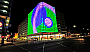 Cветовой маяк в центре Аделаиды