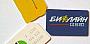 СИТРОНИКС обеспечит «ВымпелКом» SIM-картами
