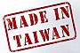 Тайваньская микросхема погубила два спутника «Глонасс»