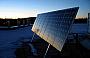 Мордовия развивает солнечную энергетику