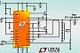 Linear Technology анонсировала понижающий драйвер светодиодов с выходной мощностью 300 Вт