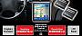 Texas Instruments выпустила самый многофункциональный в отрасли автомобильный чипсет интерфейса FPD-Link III