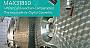Maxim Integrated создала цифровые преобразователи напряжения термопары с интерфейсом 1-Wire