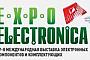 С 15 по 17 апреля 2014 в Москве, в Крокус Экспо пройдут самые масштабные в России выставки электронной промышленности