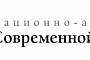 """Центр Современной Электроники приглашает на семинар """"Проектирование аппаратуры на ПЛИС. Современные подходы и средства разработки"""""""