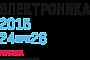 """В Москве пройдет выставка по электронике, электронным компонентам и модулям """"Новая электроника-2015"""""""