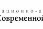 В Москве пройдет конференция «Продвижение и продажи на зарубежных рынках»
