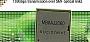 Socionext выпустила самую малопотребляющую в мире ИС для одночастотной передачи 100 Гб/с по одномодовому оптоволокну