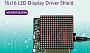 Maxim выпускает базовый проект светодиодного дисплея 16x16, совместимого с Arduino и ARM mbed