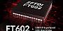 Новые мосты USB 3.0 компании FTDI поддерживают потоковое видео