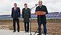 В Саратовской области начала работу первая в регионе солнечная электростанция
