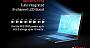 pSemi разработала первый в мире полностью интегрированный 8-канальный повышающий драйвер светодиодов