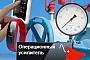 Компания КОМПЭЛ совместно с компанией Texas Instruments приглашают принять участие в вебинаре «Мощные, компактные, малопотребляющие — передовые операционные усилители от Texas Instruments»