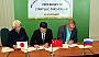 «Ангстрем» заключил трехстороннее российско-японо-китайское соглашение