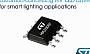 STMicroelectronics выпустила высоковольтный драйвер светодиодов с высоким коэффициентом подавления искажений