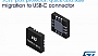 STMicroelectronics предлагает законченное решение для защиты портов USB Type-C