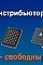 Микросхемы памяти Zbit - свободны от санкций!