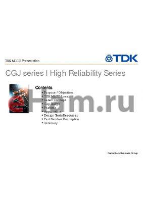 CGJ5H4X7R1C105J datasheet - CGJ series l High Reliability Series