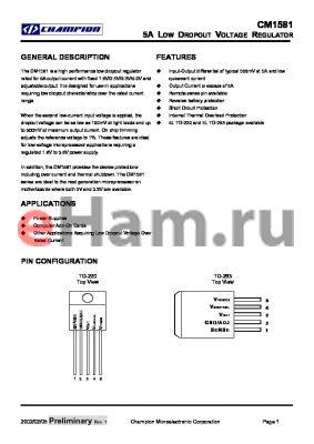 CM1581KCN263 datasheet - 5A LOW DROPOUT VOLTAGE REGULATOR