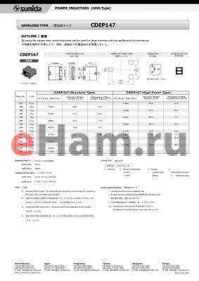 CDEP147-1R8NC datasheet - POWER INDUCTORS (SMD Type)