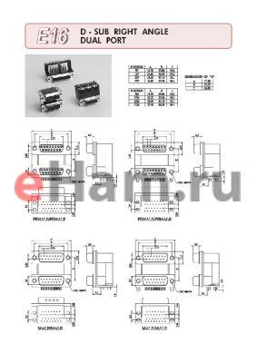 E16-02-A-A-B-A-A-A-1 datasheet - D-SUM PCB RIGHT ANGLE DUAL PORT