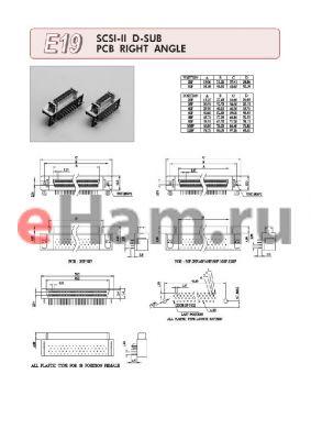 E19-20-F-S-B-A-A-B-1 datasheet - SCSI-II D-SUB PCB RIGHT ANGLE