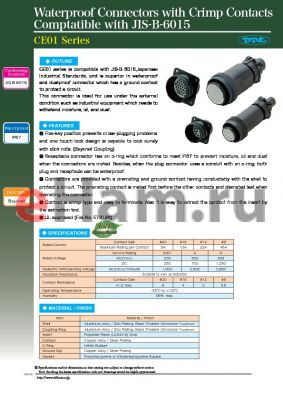CE01-1A18-14PCZ-D0 datasheet - Waterproof Connectors with Crimp Contacts Comptatible with JIS-B-6015
