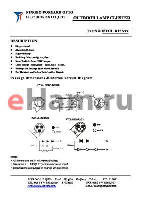 FYCL-R15AXX datasheet - OUTDOOR LAMP CLUSTER