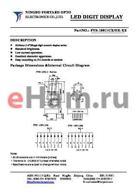 FYS-10011CX-2 datasheet - LED DIGIT DISPLAY