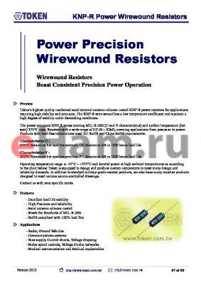 KNP-R3AUOR1CP datasheet - KNP-R Power Wirewound Resistors