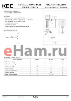 KRC286M datasheet - EPITAXIAL PLANAR NPN TRANSISTOR (SWITCHING, AUDIO MUTING)