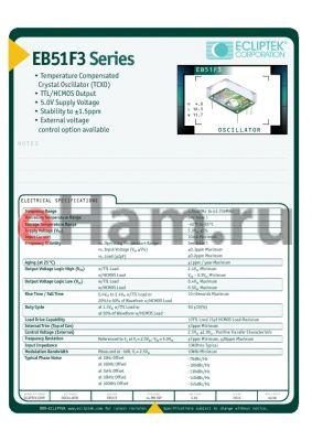 EB51F3E50N-12.800M datasheet - OSCILLATOR