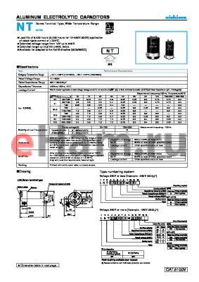 LNT2E224SEG datasheet - ALUMINUM ELECTROLYTIC CAPACITORS