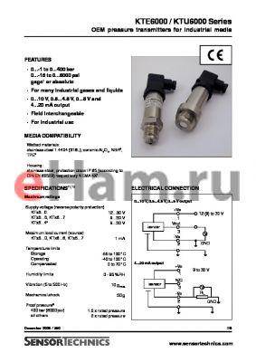 KTU6002AQ7 datasheet - OEM pressure transmitters for industrial media