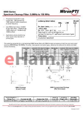 6880VBU150.0MHZ datasheet - Spectrum Cleanup Filter: 5.0MHz to 150 MHz