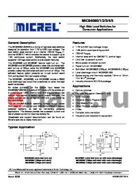 MIC94091 datasheet - High Side Load Switches for Consumer Applications