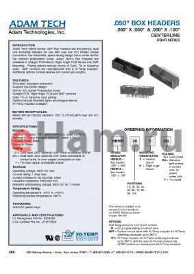 HBHR-A90HSG datasheet - .050 BOX HEADERS .050 X .050 & .050 X .100