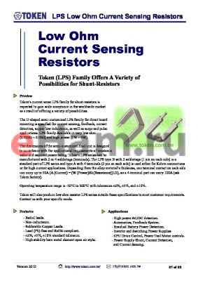 LPS359-008A5R010GP datasheet - LPS Low Ohm Current Sensing Resistors