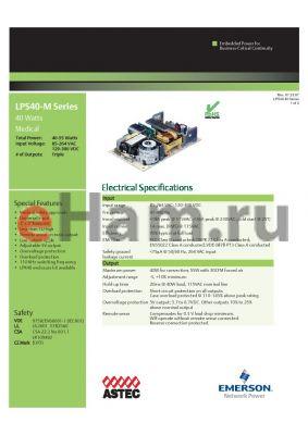 LPS41 datasheet - Universal input