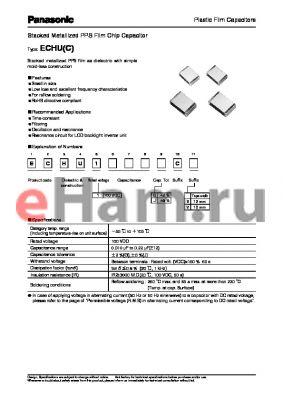 ECHU1223JC9 datasheet - Plastic Film Capacitors