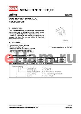 LR1102XL-XX-AF5-R datasheet - LOW NOISE 150mA LDO REGULATOR
