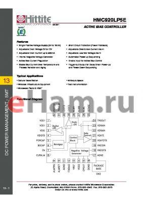 HMC920LP5E datasheet - ACTIVE BIAS CONTROLLER