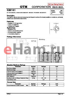 GM161 datasheet - N-CHANNEL ENHANCEMENT MODE POWER MOSFET