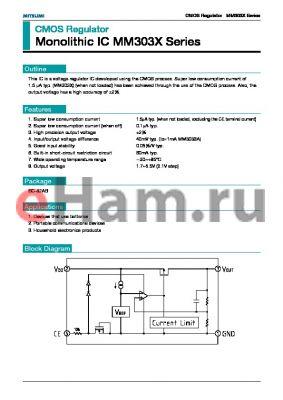 MM3031J datasheet - CMOS Regulator Monolithic IC MM303X Series