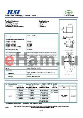 ILCX13-BH0F18-20.000 datasheet - 4 Pad Ceramic Package, 2.5 mm x 3.2 mm
