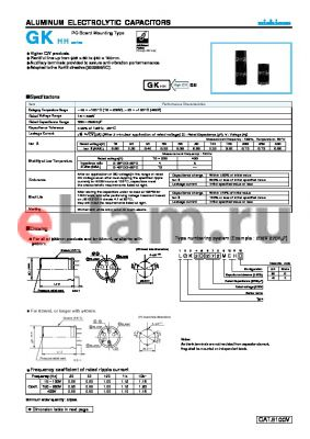 LGK1H273MEHC datasheet - ALUMINUM ELECTROLYTIC CAPACITORS