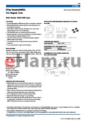 MMZ1608R471A datasheet - Chip Beads(SMD) For Signal Line
